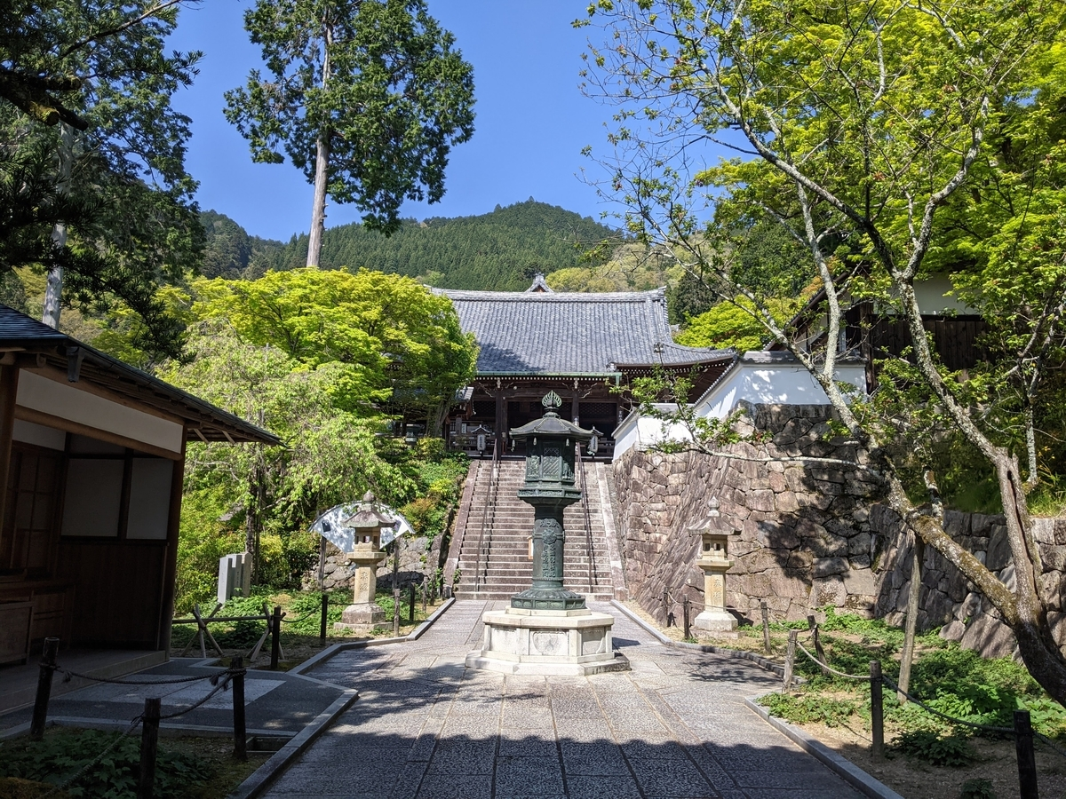 f:id:nanbo-takayama:20210603174950j:plain