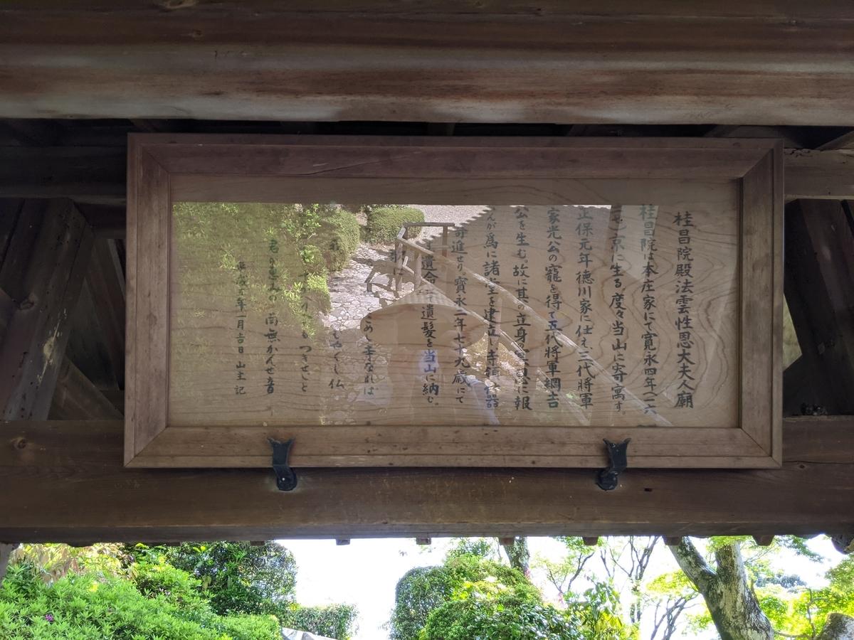 f:id:nanbo-takayama:20210603192420j:plain