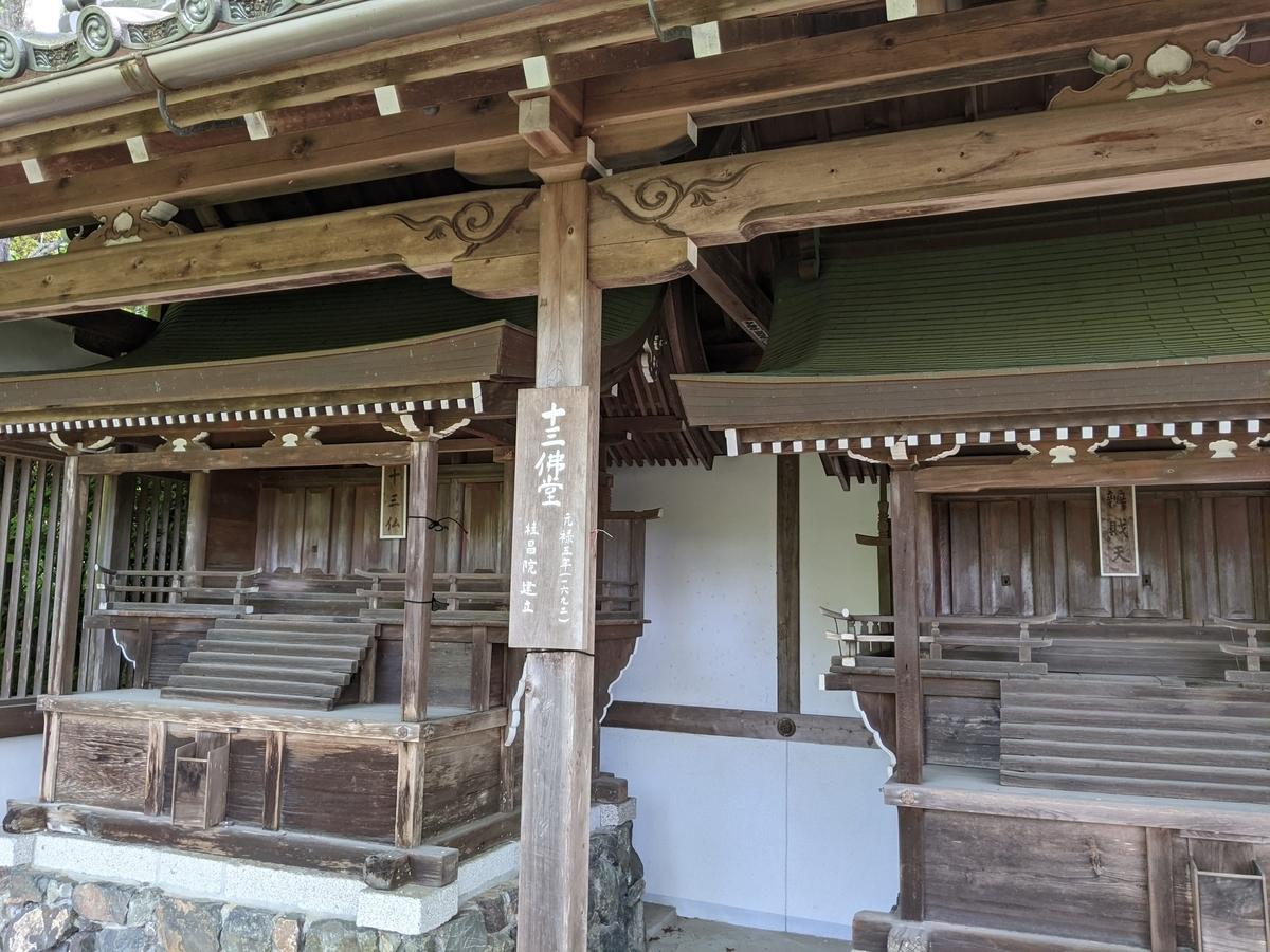 f:id:nanbo-takayama:20210603192903j:plain