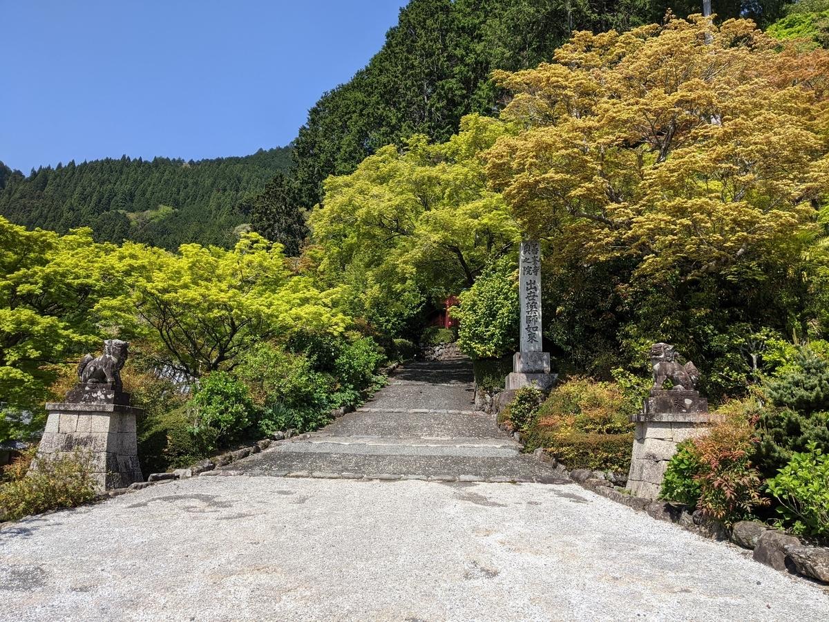f:id:nanbo-takayama:20210603193932j:plain