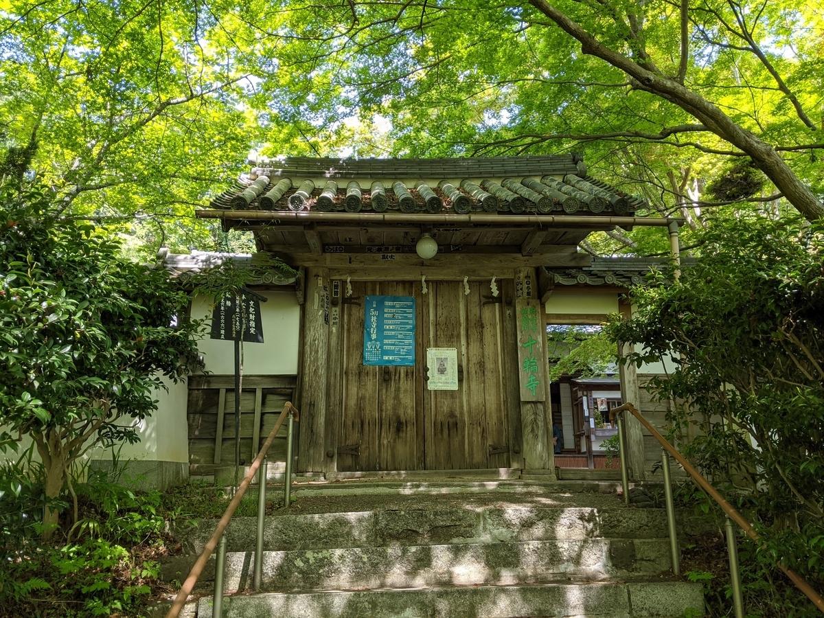 f:id:nanbo-takayama:20210604094939j:plain