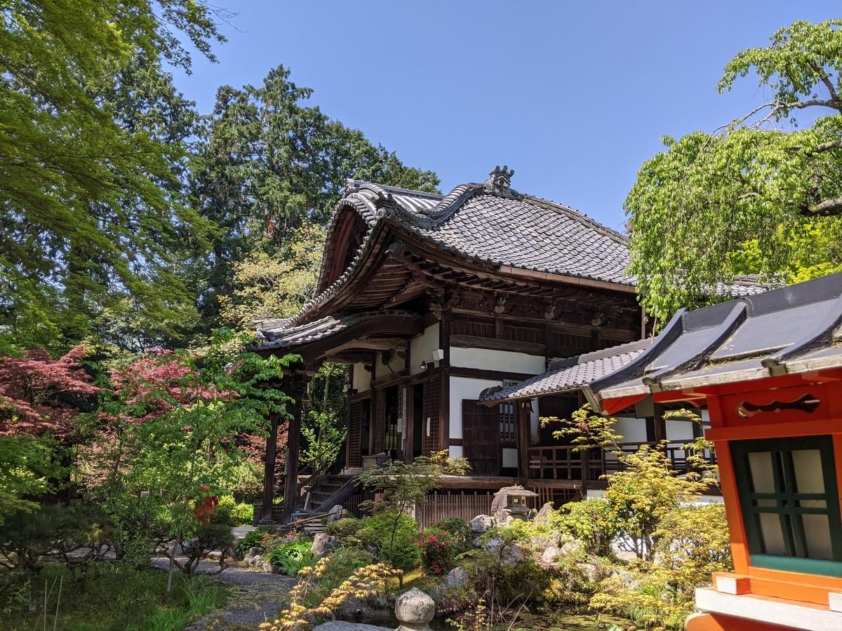 f:id:nanbo-takayama:20210604104951j:plain