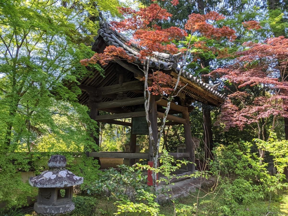 f:id:nanbo-takayama:20210604105422j:plain