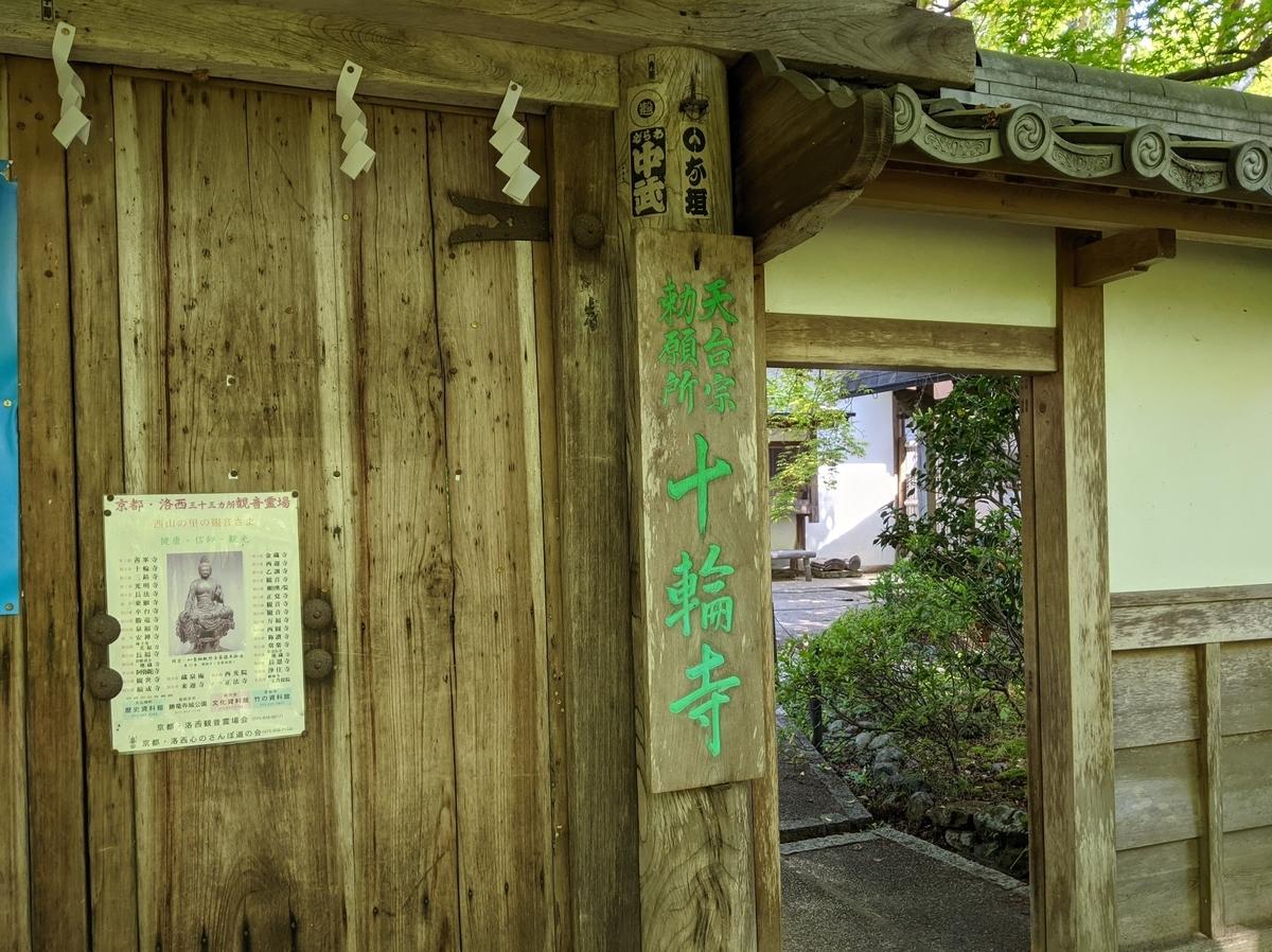 f:id:nanbo-takayama:20210604135652j:plain