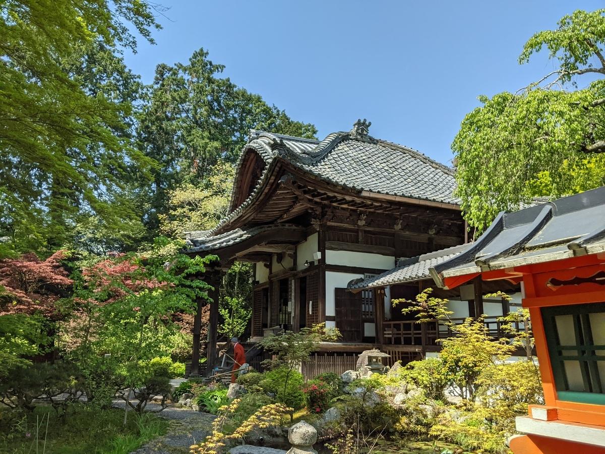 f:id:nanbo-takayama:20210604140224j:plain