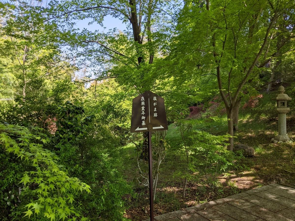 f:id:nanbo-takayama:20210604142523j:plain