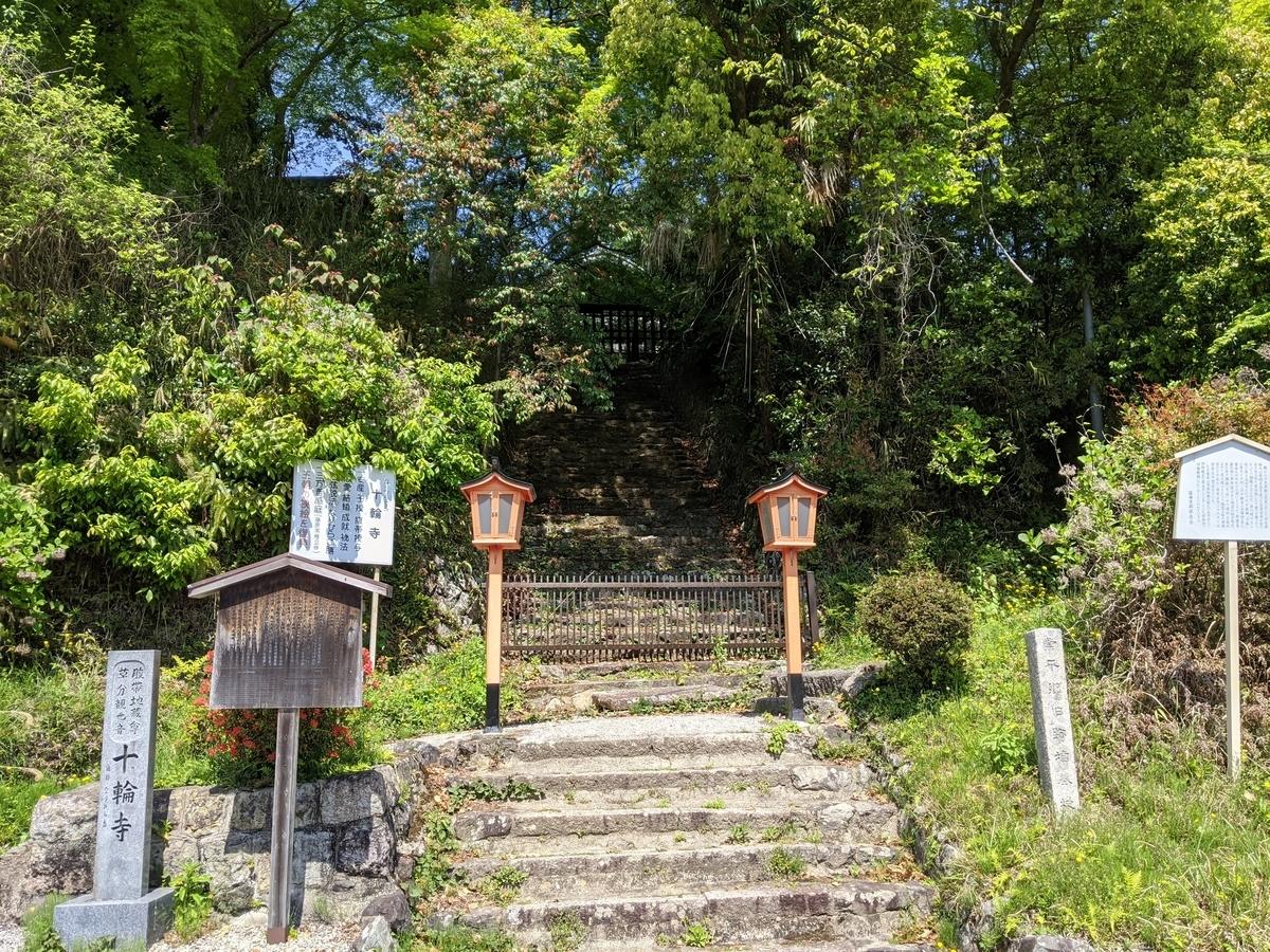 f:id:nanbo-takayama:20210604150516j:plain