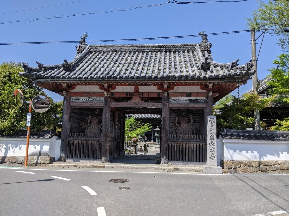f:id:nanbo-takayama:20210605105113j:plain