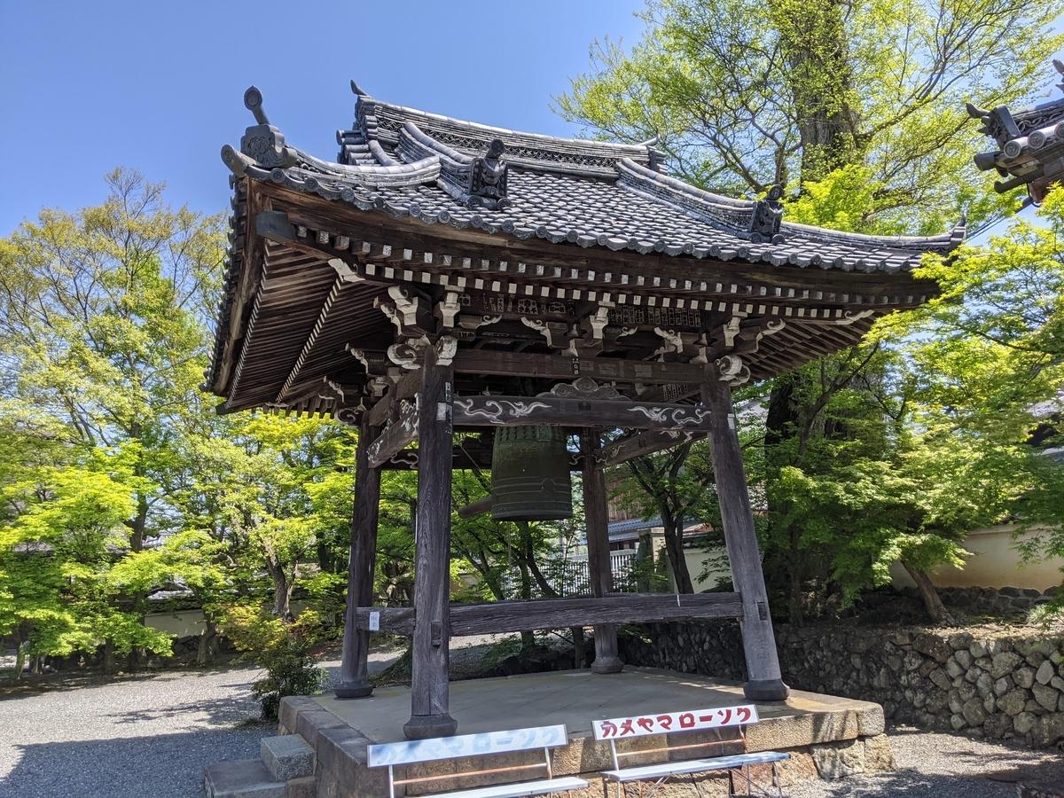 f:id:nanbo-takayama:20210605105504j:plain