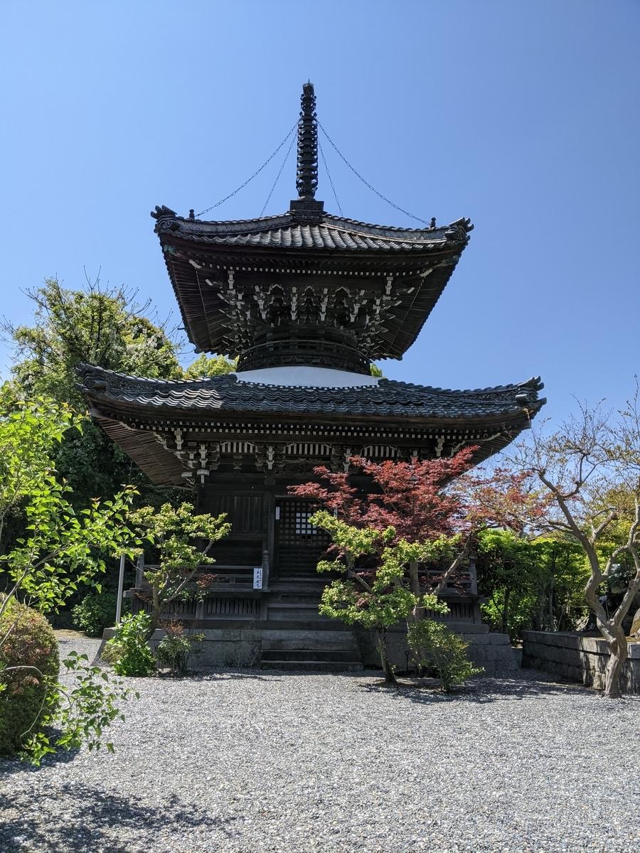 f:id:nanbo-takayama:20210605105705j:plain