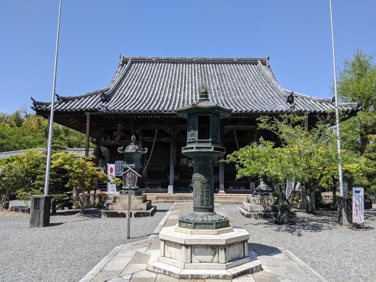 f:id:nanbo-takayama:20210605110603j:plain