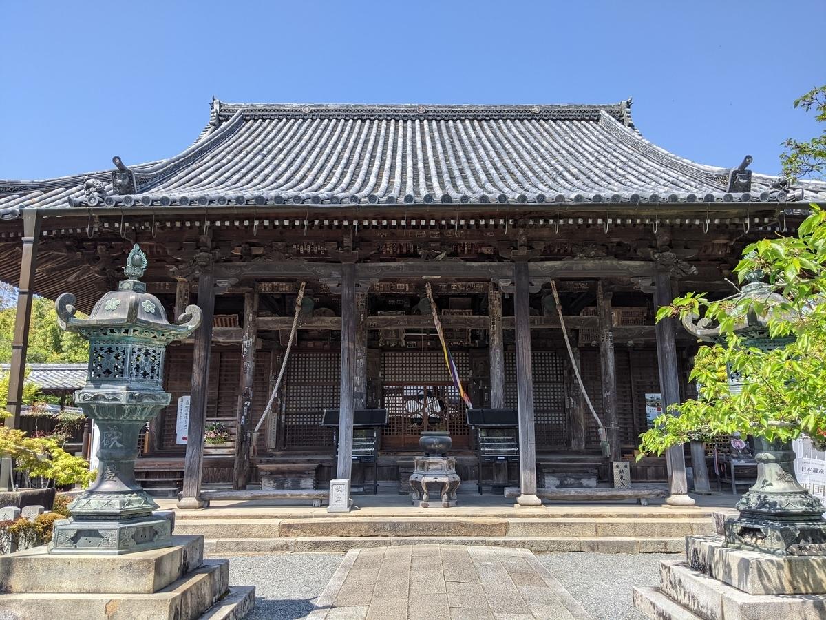 f:id:nanbo-takayama:20210605110652j:plain