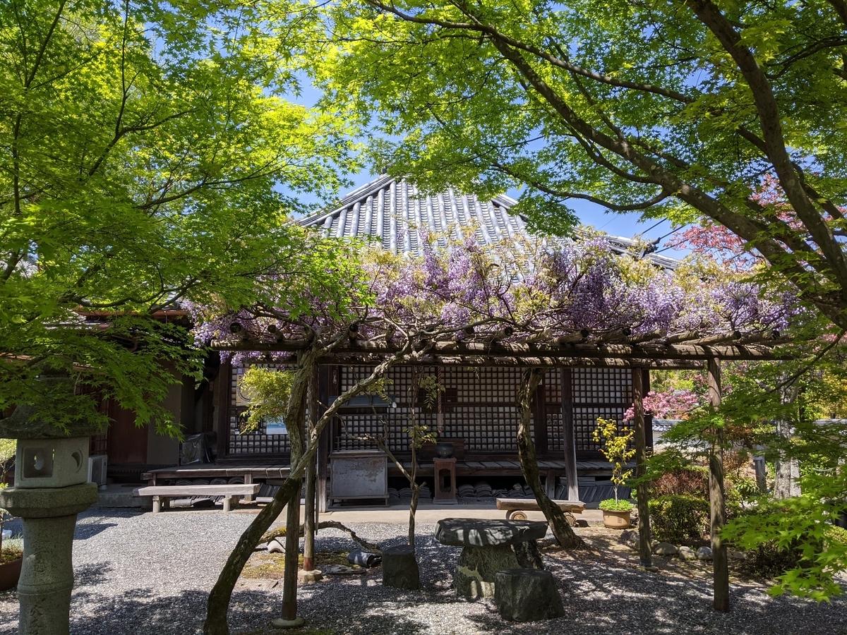 f:id:nanbo-takayama:20210605124242j:plain