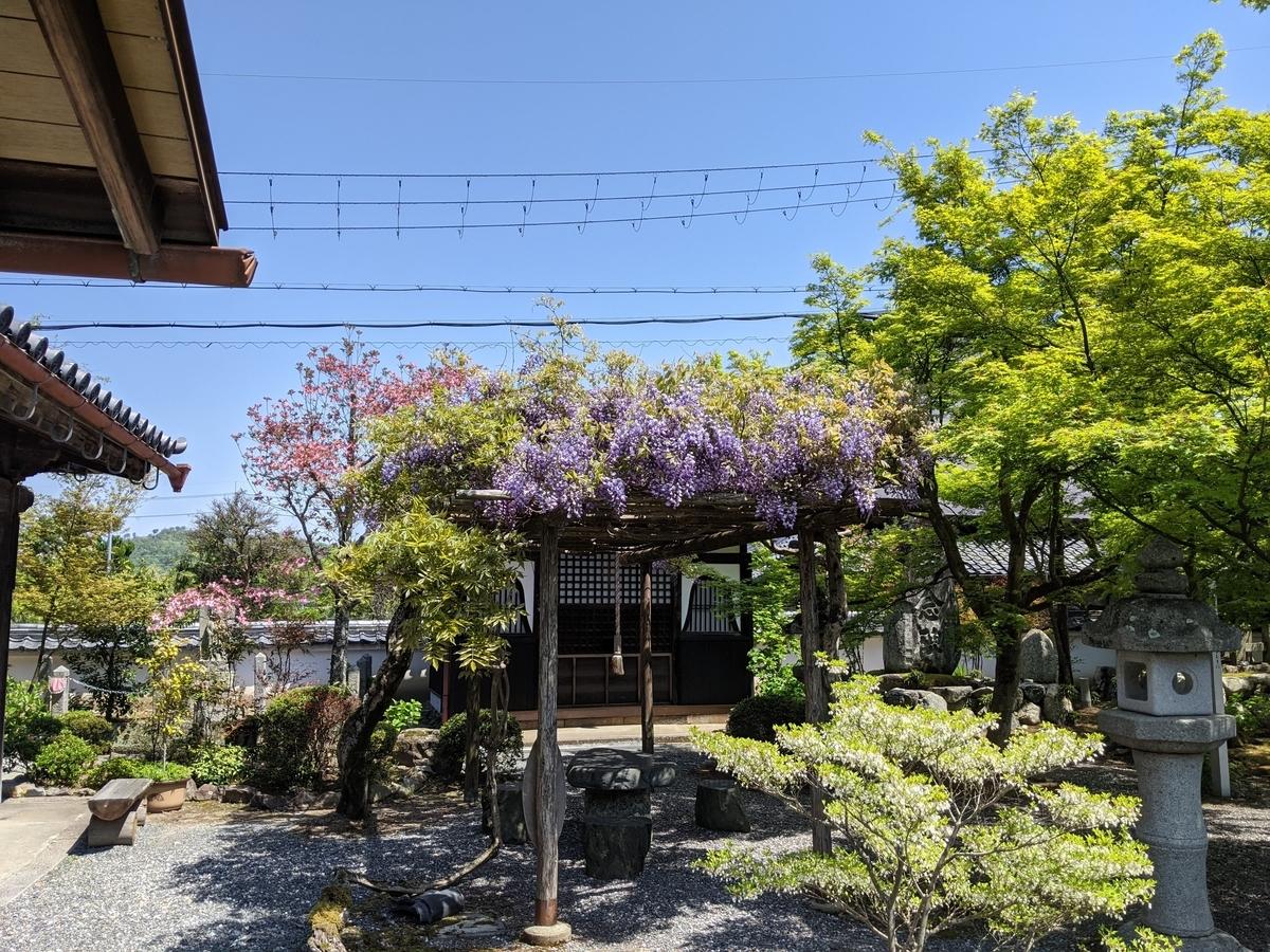 f:id:nanbo-takayama:20210605124657j:plain