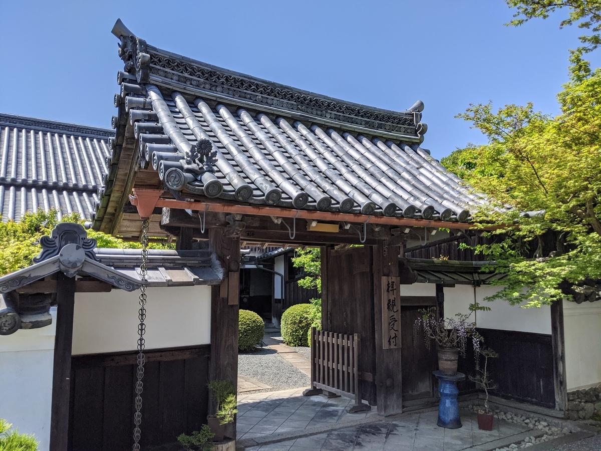 f:id:nanbo-takayama:20210605124929j:plain