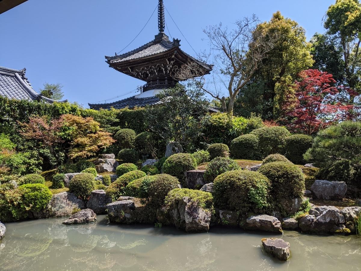 f:id:nanbo-takayama:20210605130544j:plain