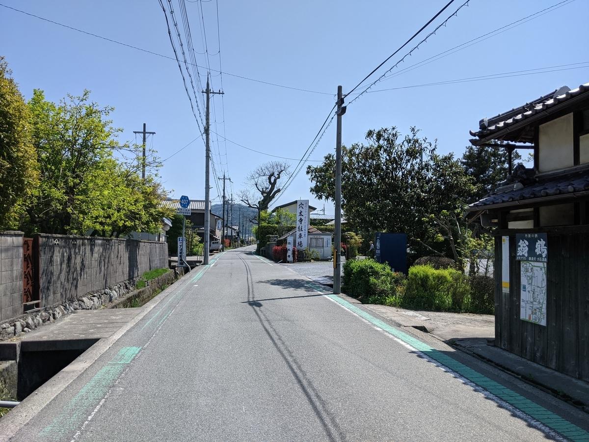 f:id:nanbo-takayama:20210605140419j:plain
