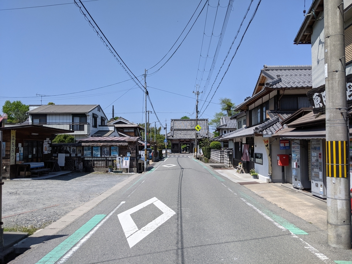 f:id:nanbo-takayama:20210605151855j:plain