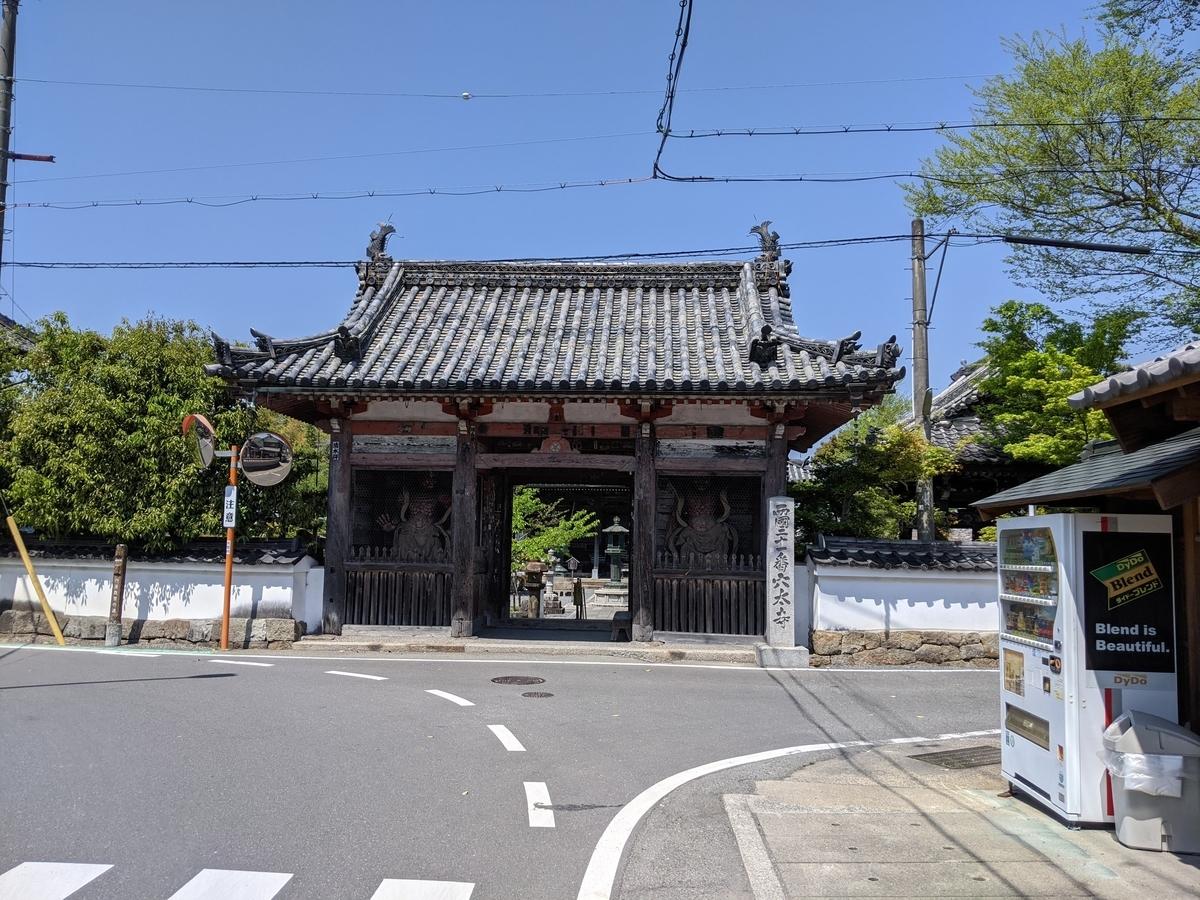 f:id:nanbo-takayama:20210605152045j:plain