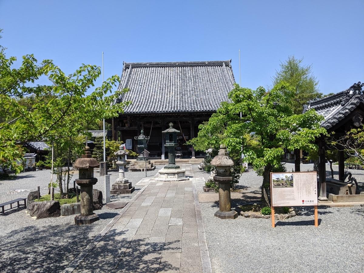 f:id:nanbo-takayama:20210605152335j:plain