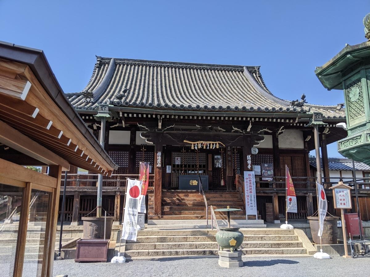 f:id:nanbo-takayama:20210606092510j:plain
