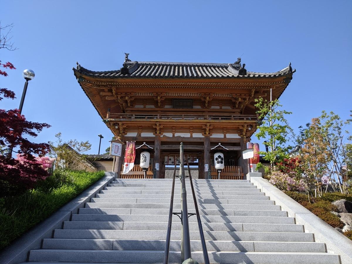 f:id:nanbo-takayama:20210606101541j:plain