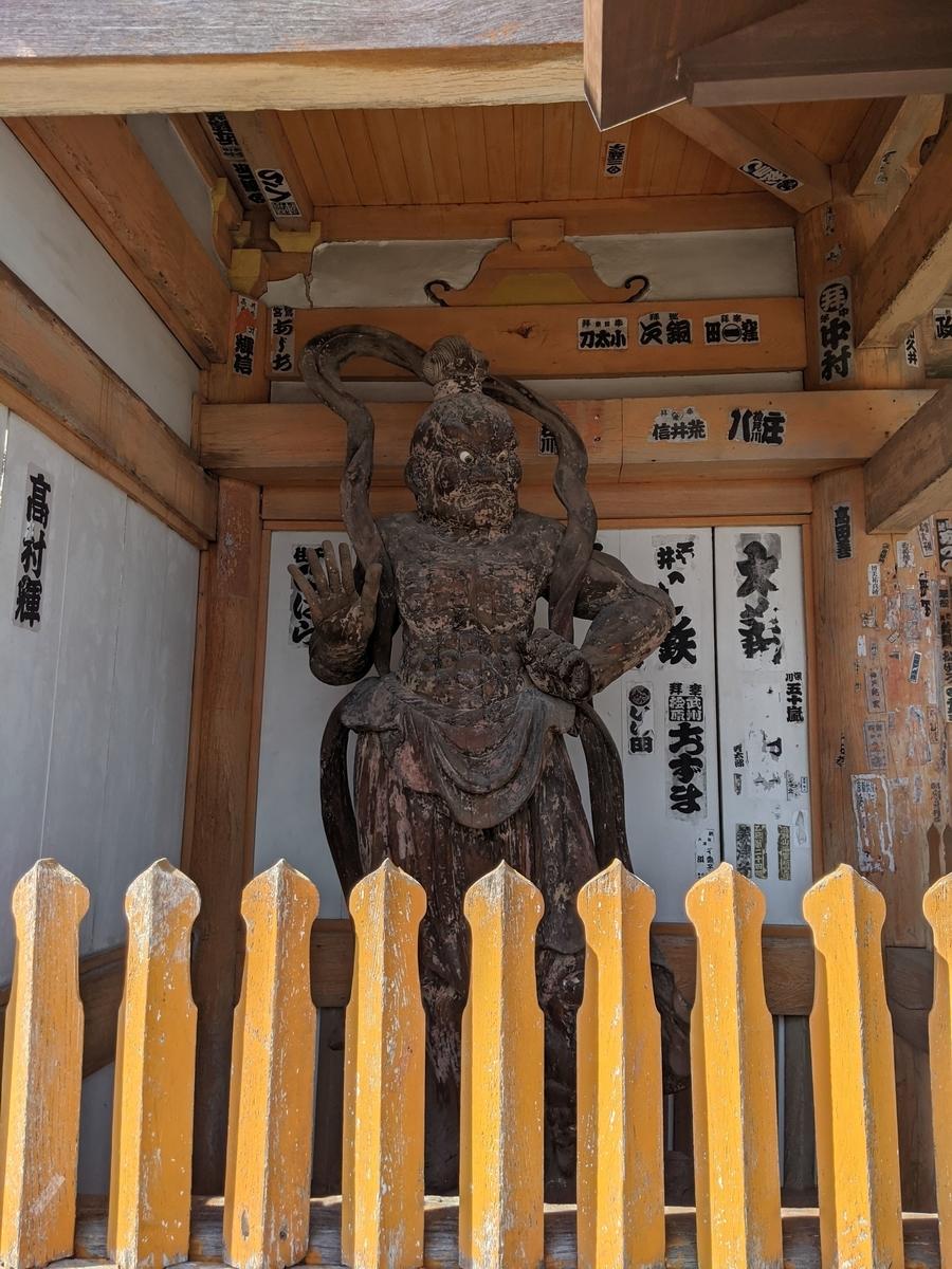 f:id:nanbo-takayama:20210606102055j:plain