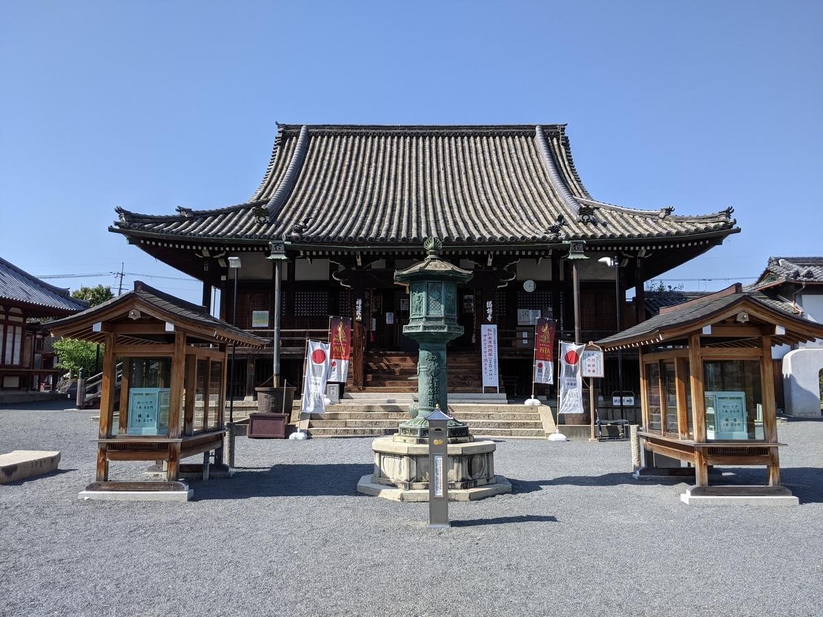 f:id:nanbo-takayama:20210606102413j:plain