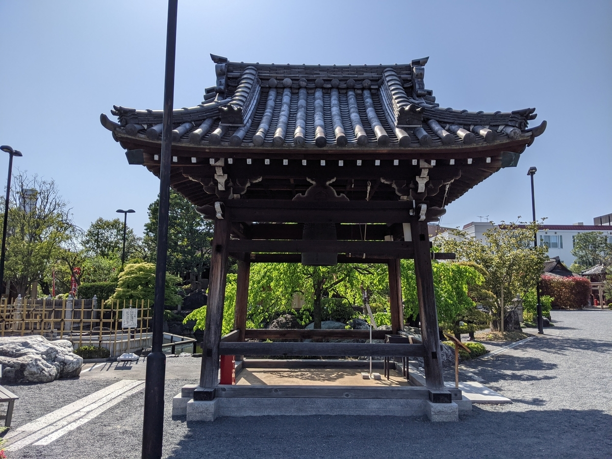 f:id:nanbo-takayama:20210606102718j:plain
