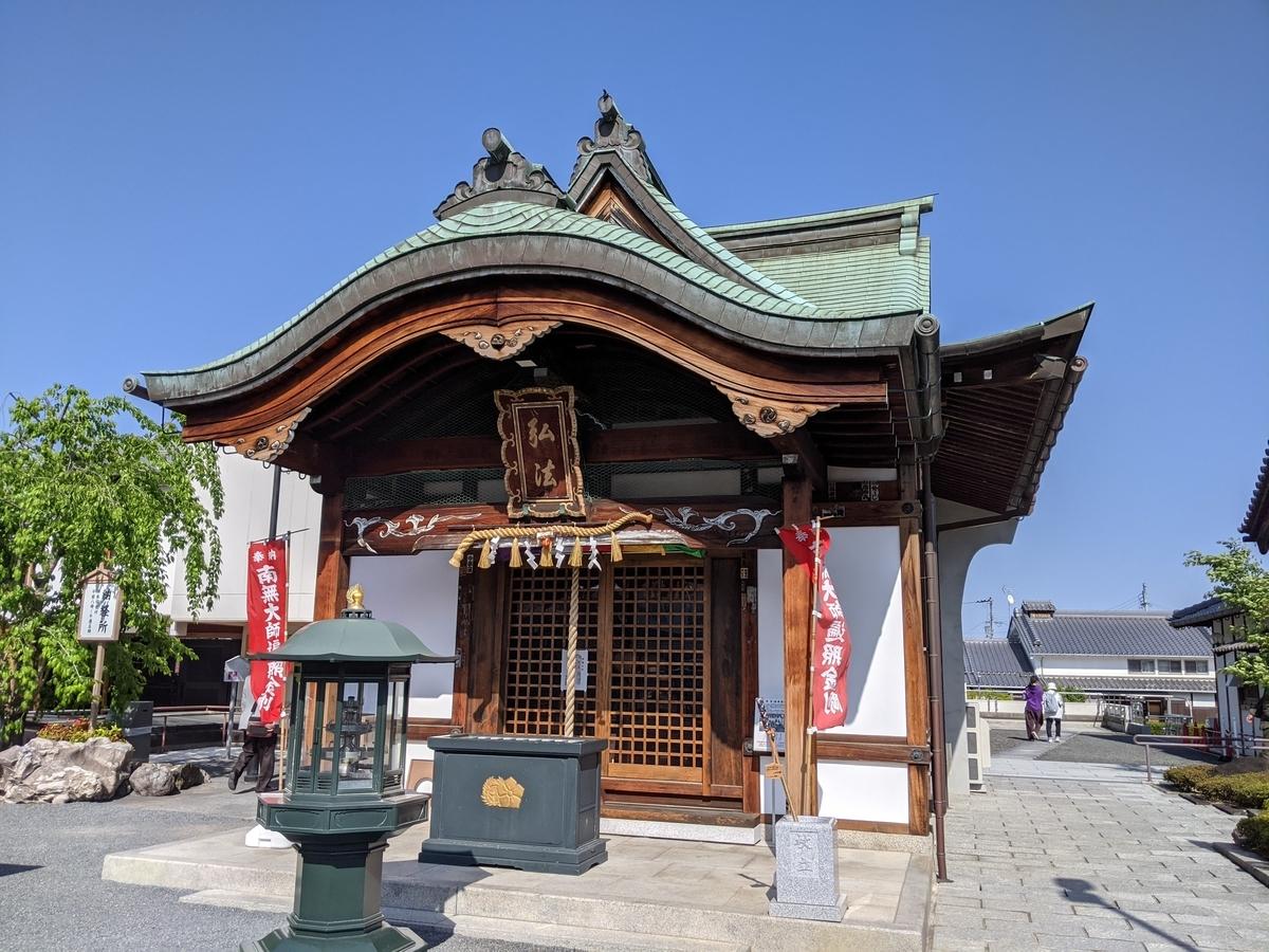f:id:nanbo-takayama:20210606104511j:plain