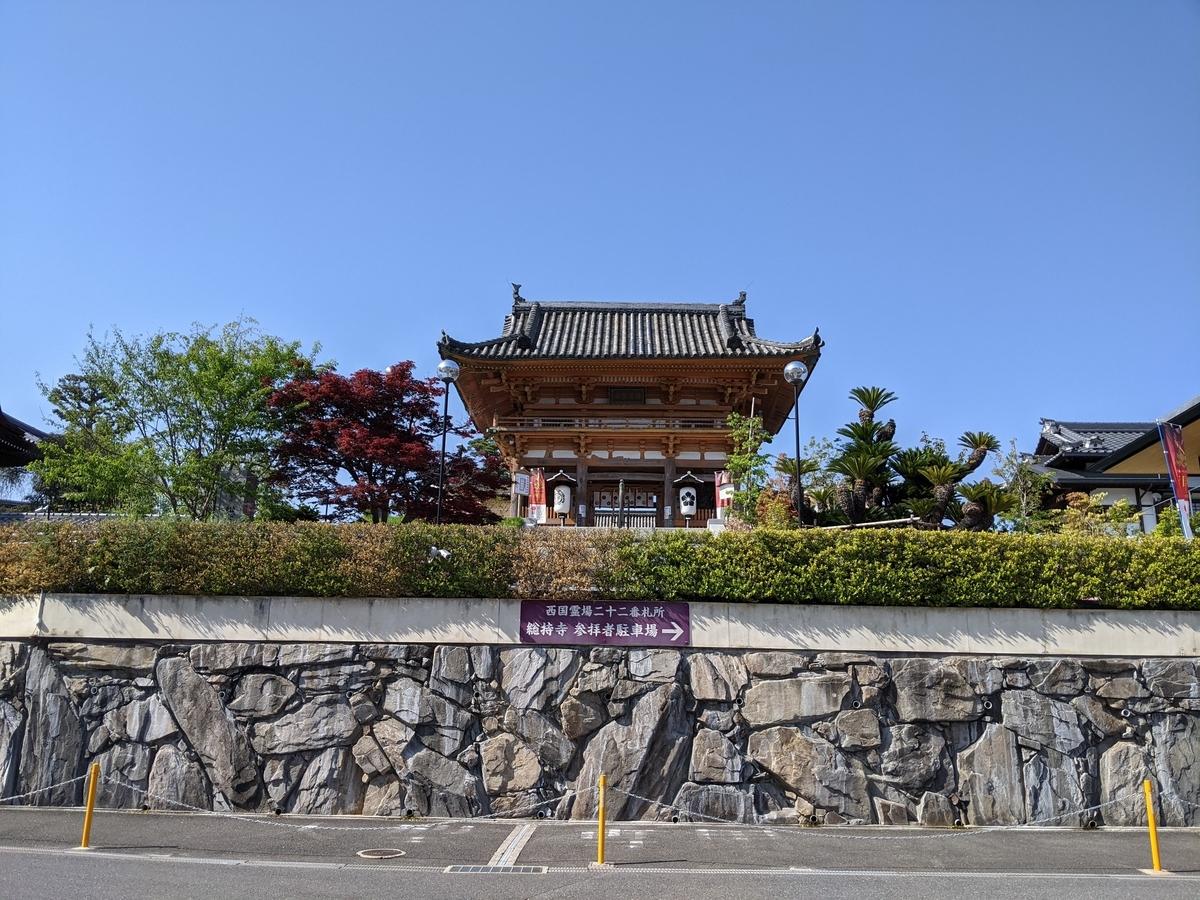 f:id:nanbo-takayama:20210606134825j:plain