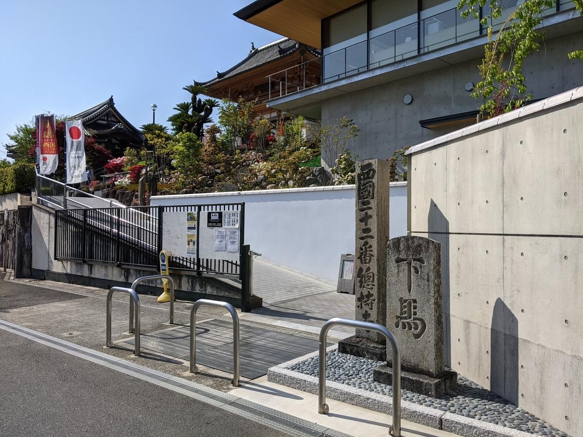 f:id:nanbo-takayama:20210606135336j:plain