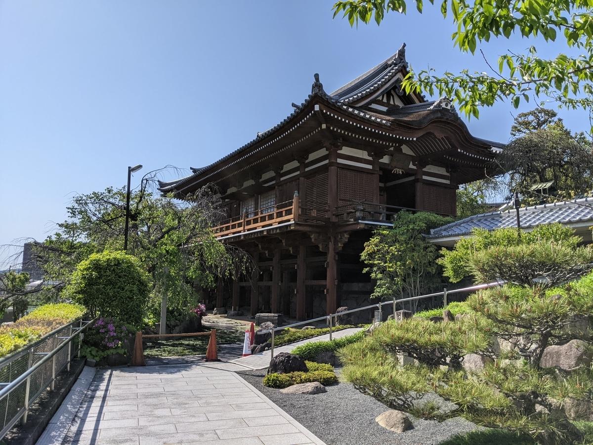 f:id:nanbo-takayama:20210606135942j:plain