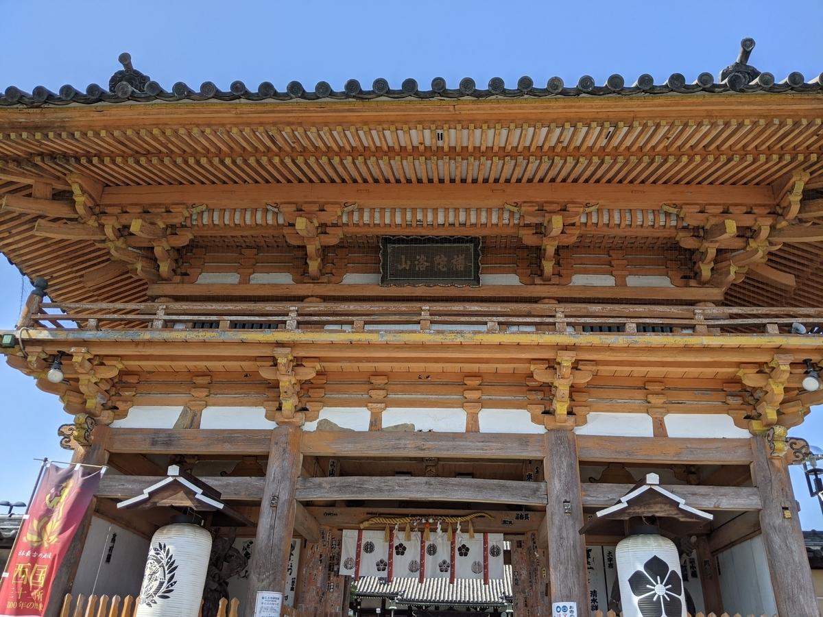 f:id:nanbo-takayama:20210606140131j:plain