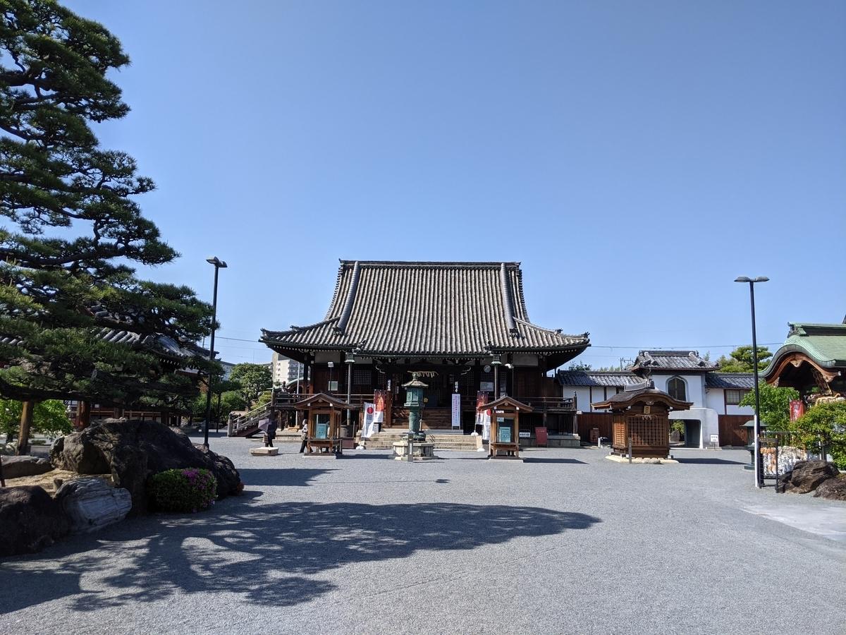 f:id:nanbo-takayama:20210606140252j:plain