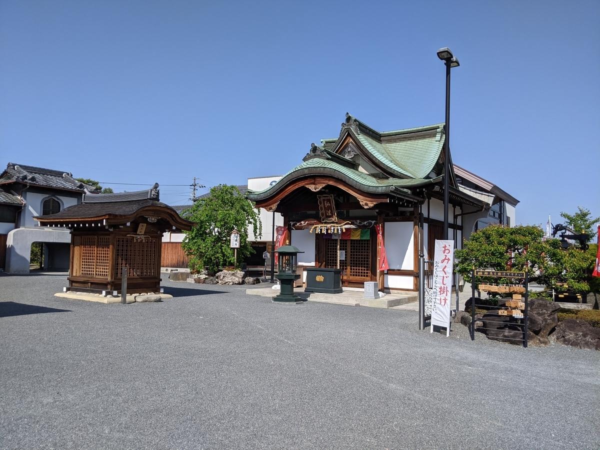 f:id:nanbo-takayama:20210606140424j:plain