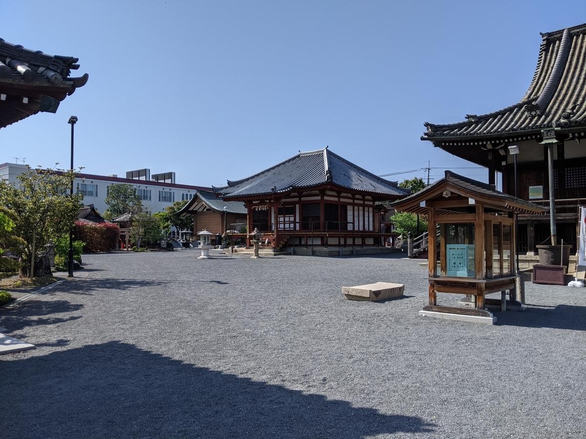 f:id:nanbo-takayama:20210606140551j:plain