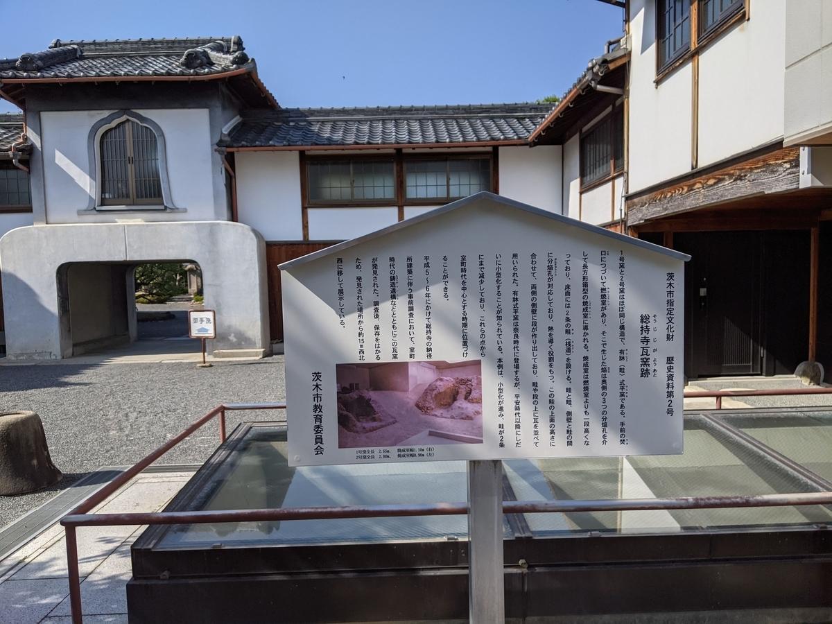 f:id:nanbo-takayama:20210606141805j:plain