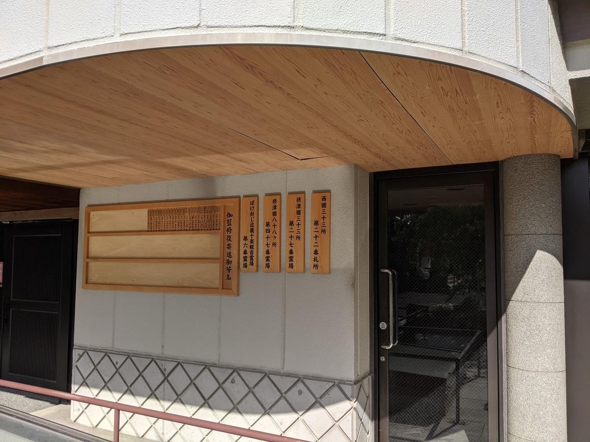 f:id:nanbo-takayama:20210606141922j:plain