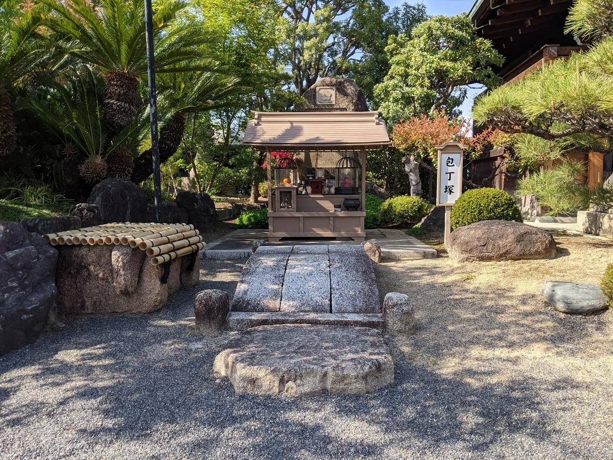 f:id:nanbo-takayama:20210606145806j:plain