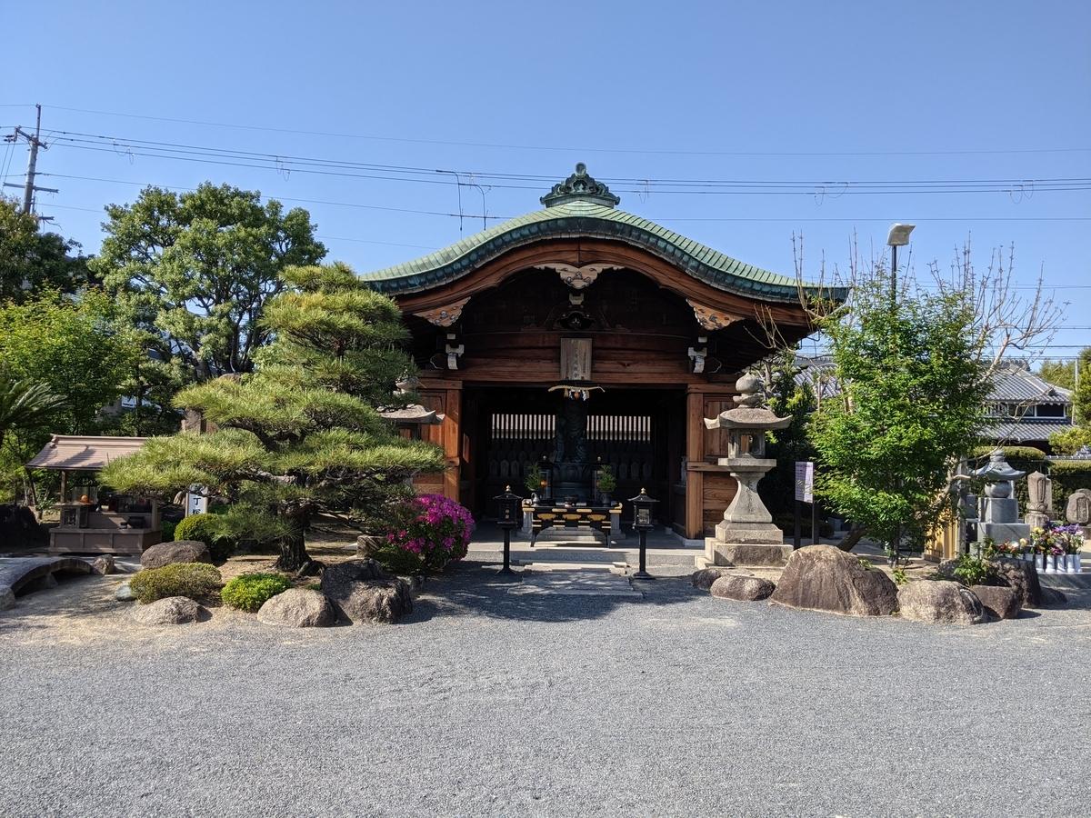 f:id:nanbo-takayama:20210606150148j:plain