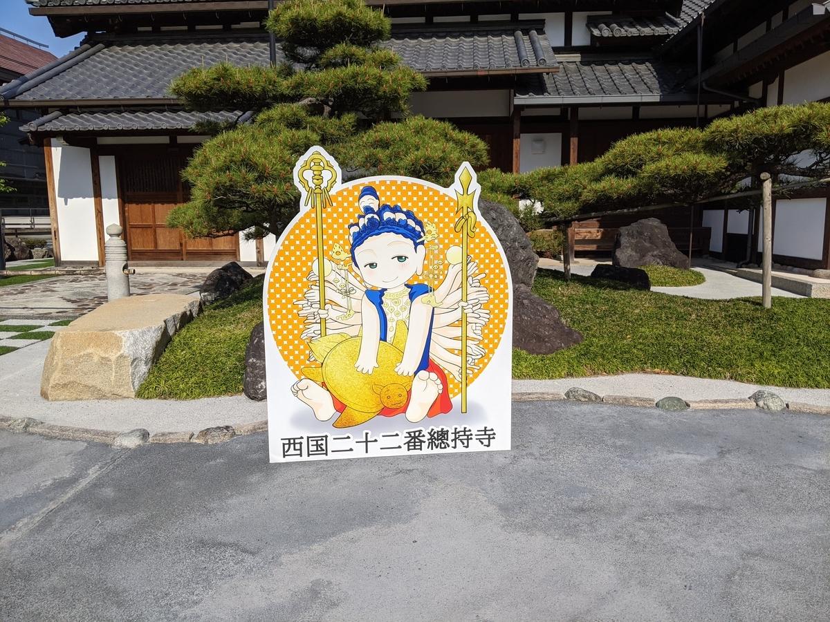 f:id:nanbo-takayama:20210606151120j:plain