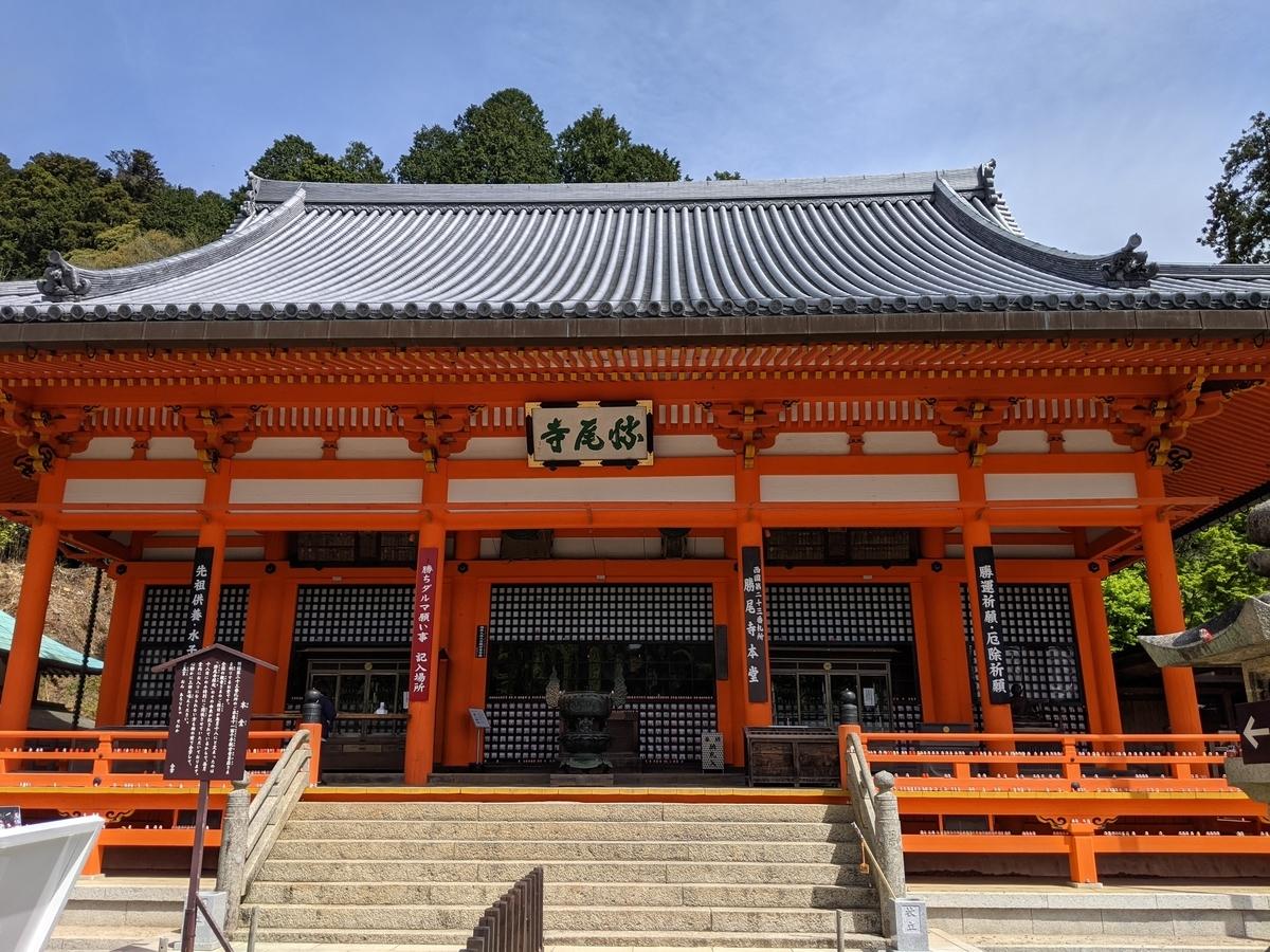 f:id:nanbo-takayama:20210609083643j:plain