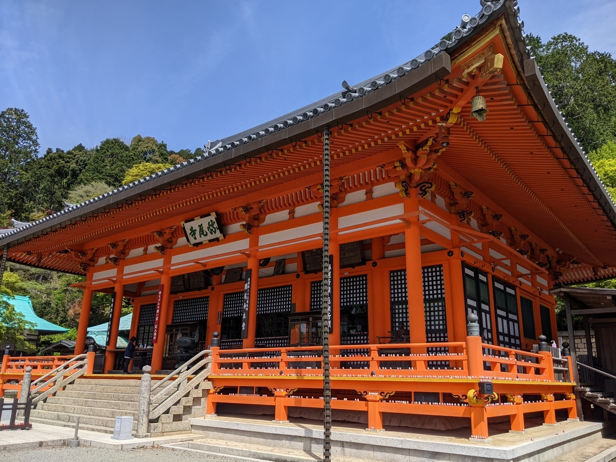 f:id:nanbo-takayama:20210609083834j:plain