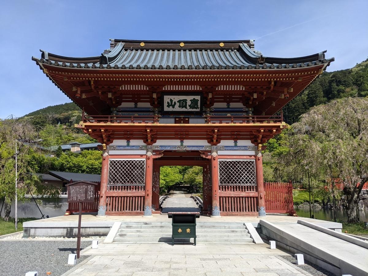 f:id:nanbo-takayama:20210609102122j:plain