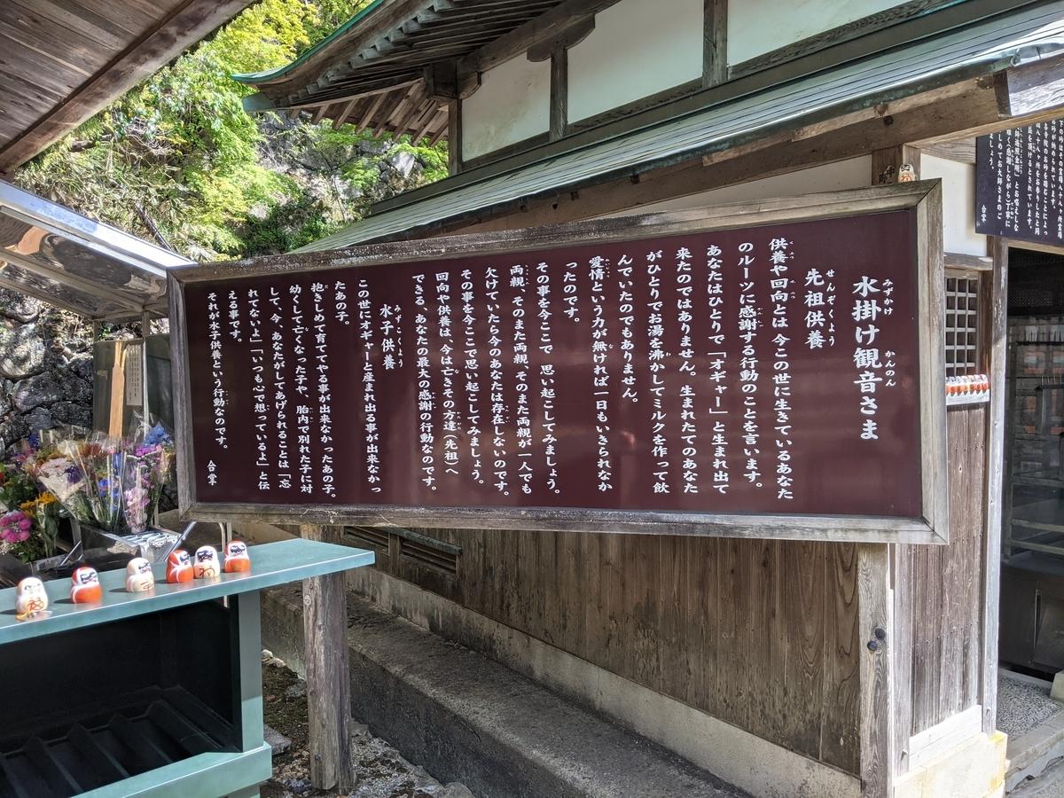 f:id:nanbo-takayama:20210609142349j:plain