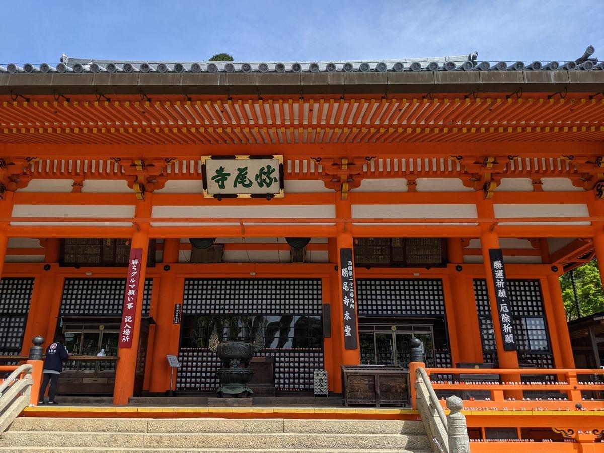f:id:nanbo-takayama:20210609143828j:plain