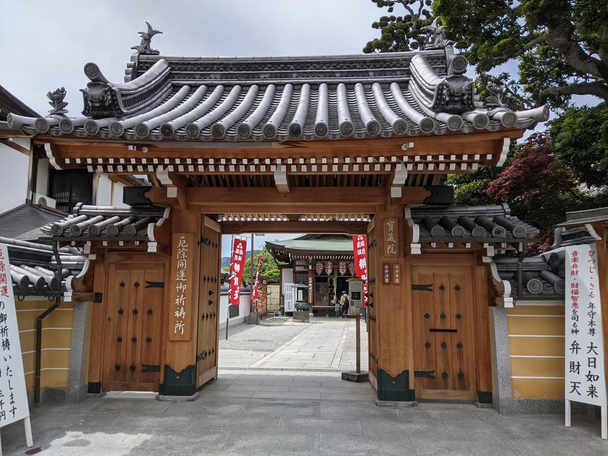 f:id:nanbo-takayama:20210610103239j:plain