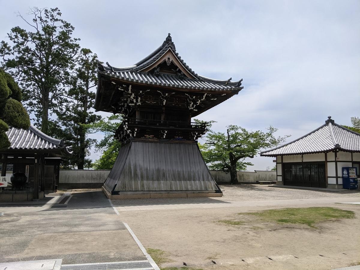 f:id:nanbo-takayama:20210610104435j:plain