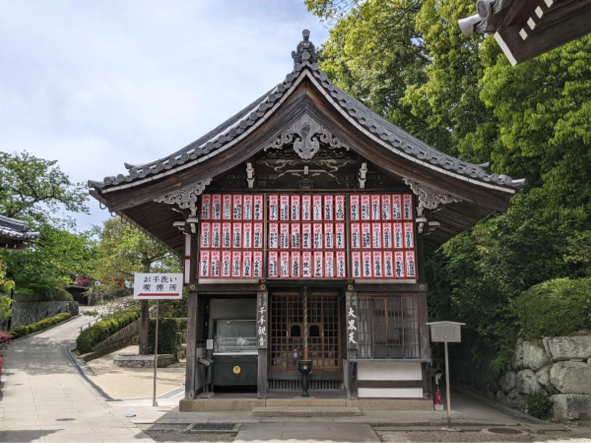 f:id:nanbo-takayama:20210610105755j:plain
